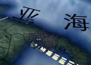 钢铁雄心4世界海军番号美化MOD