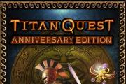 《泰坦之旅:不朽王座-十周年纪念版》官方简体中文PC正式版下载发布!