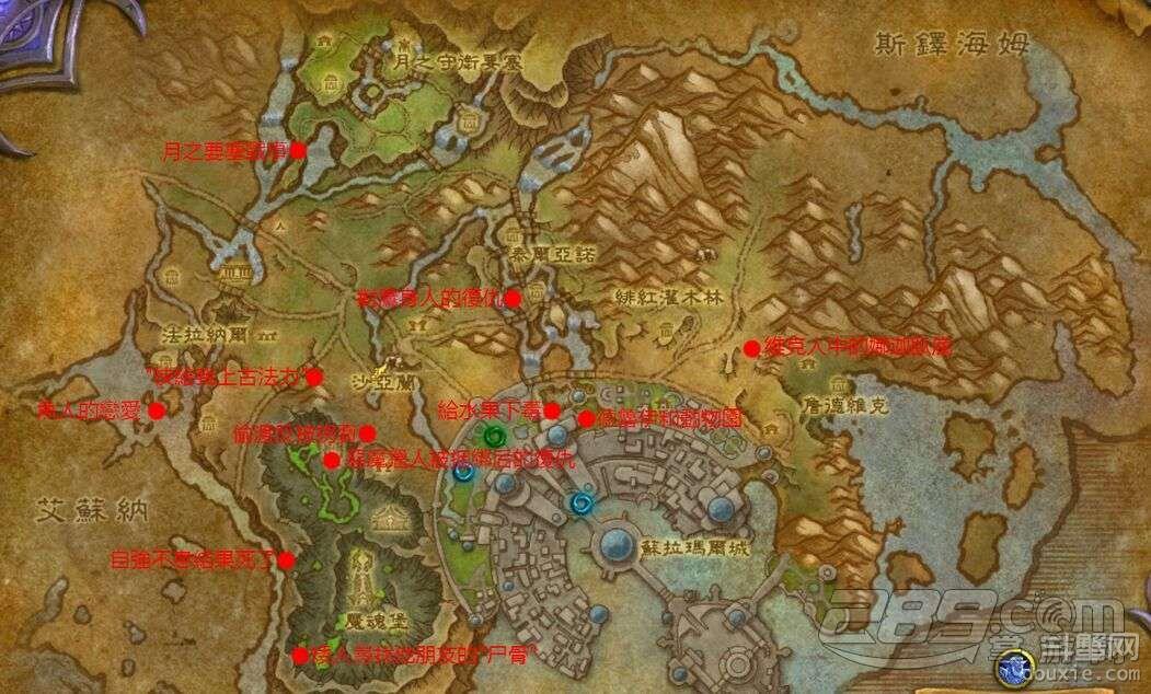 魔兽7.0苏拉玛护月堡垒任务在哪接 苏拉玛护月堡垒任务线攻略