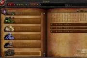 《魔兽世界》7.1暗夜要塞关底boss曝光 又是伊利丹?