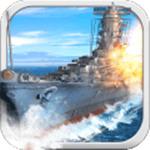 大海戰世界BT版