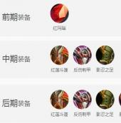 王者荣耀11.28周免更新:小乔刘备典韦周免