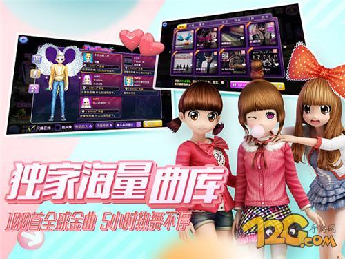 【捕鱼王】《劲舞团》手游新资料片今日上线 全新情侣模式