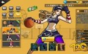 街头篮球手游什么角色好 街头篮球手游各位置角色推荐
