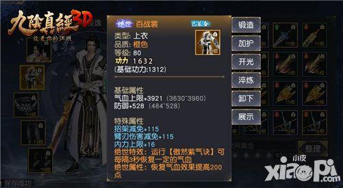 永利402com手机版 9