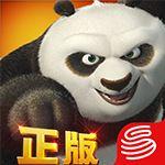 功夫熊猫新快版