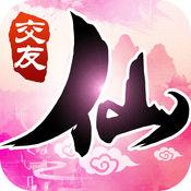 飘飘欲仙iOS版