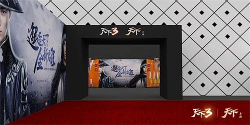 《天下3》嘉年华3D场景图首曝 年度重磅邂逅天下!