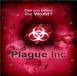 瘟疫公司:进化版v1.13.1
