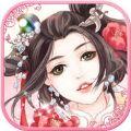 狐妖小紅娘iOS版