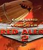 红色警戒2:网战专用版