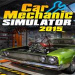 汽车修理工模拟2015v1.1.1.0