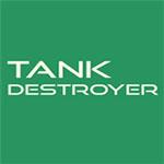 坦克毁灭者