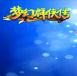 梦幻群侠传5 日期版