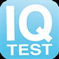 IQ测试必备安卓版