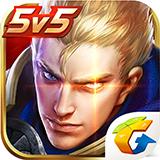 王者荣耀v1.18 iOS版