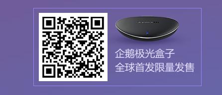 《DNF》QQ浏览器在线有礼 累计在线开宝箱