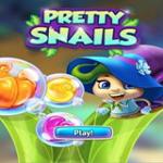 可爱的蜗牛