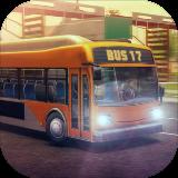 巴士模拟2017iOS版