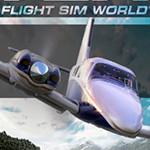 飛行模擬世界