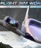 飞行模拟世界