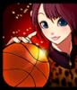 潮人籃球電腦版