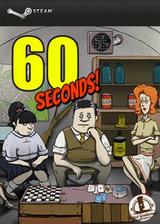 60秒! v1.209升级档+未加密补丁