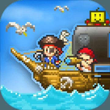 大海贼探险物语iOS版