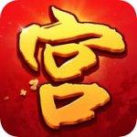 梦幻宫廷iOS版