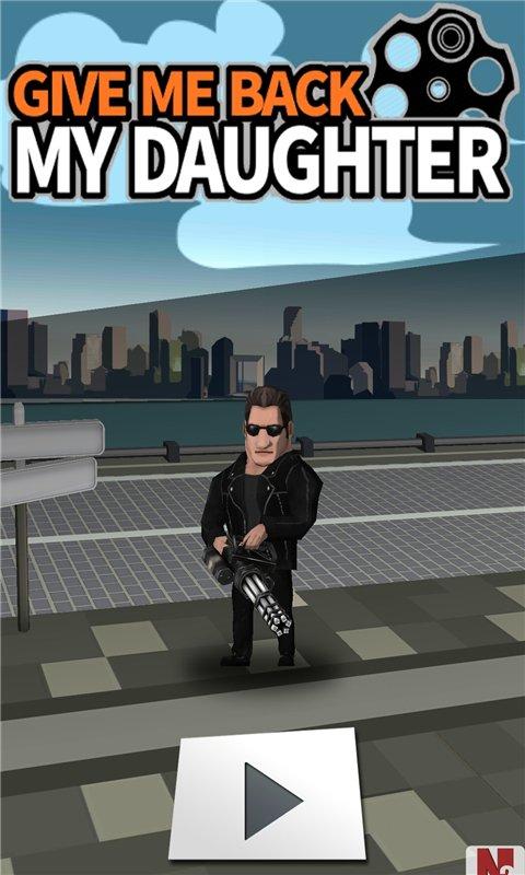 贼人快还我女儿破解版