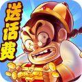 全民英雄斗地主iOS版