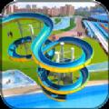 水滑梯冒險3D破解版