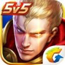 王者荣耀体验服iOS版