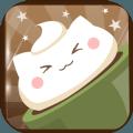 喵契猫咖物语安卓版