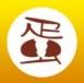 淮安掼蛋大师iOS版