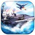 海战帝国IOS版