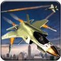 喷气式战斗机空战iOS版