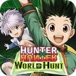 全职猎人世界狩猎iOS版