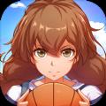 芳华篮球安卓版