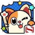艾格猫大冒险iOS版