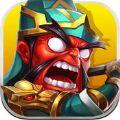 霸王三国志iOS版