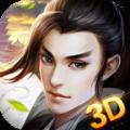 刀剑情缘iOS版