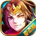 梦幻三国志iOS版