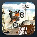 沙漠灰尘摩托车iOS版
