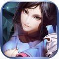 仙迹传奇iOS版