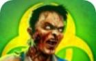 死亡瘟疫:僵尸爆发汉化版