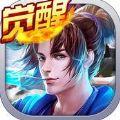 萌幻西游iOS版