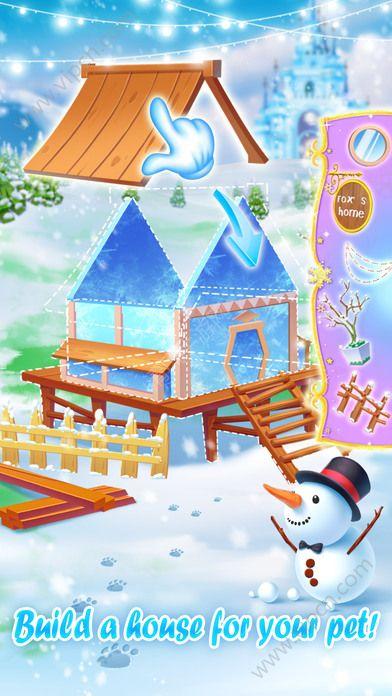 冰雪世界沙龙iOS版