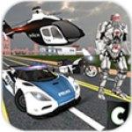 警察机器人英雄安卓版