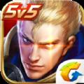 王者荣耀-楚汉之地iOS版